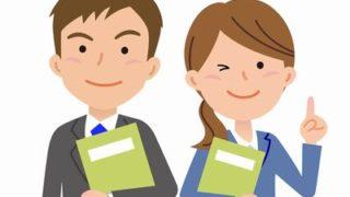 相続した空き家の登記や名義の処理は専門家に依頼しましょう