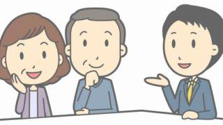 空き家問題の相談窓口は三つ設けてあります